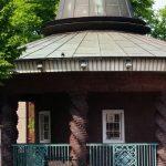 Emden: Vom Ostfriesischen Landesmuseum zum Außenhafen